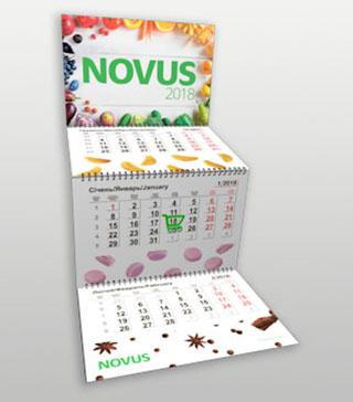 печать календари 2