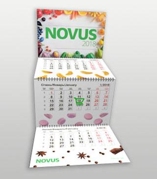 печать календари 1