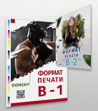 полиграфия для бизнеса офсетная печать17
