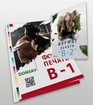 полиграфия для бизнеса офсетная печать13