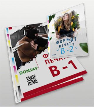 полиграфия для бизнеса офсетная печать12