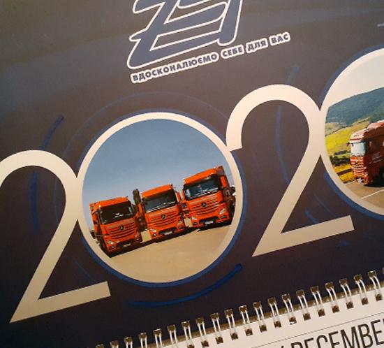 Шапка квартального календаря