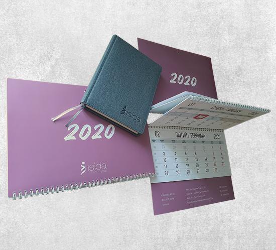 Квартальные календари в комплекте с ежедневником