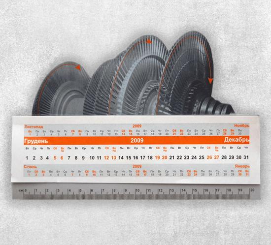 Настольный календарь с магнитным курсором