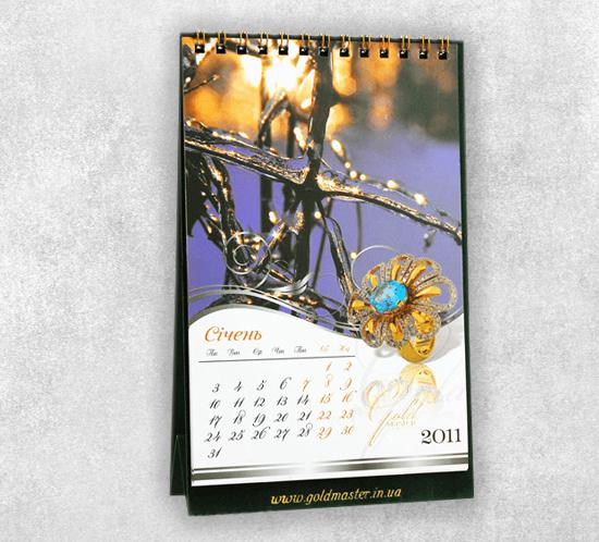 Настольный календарь с тиснением золотом