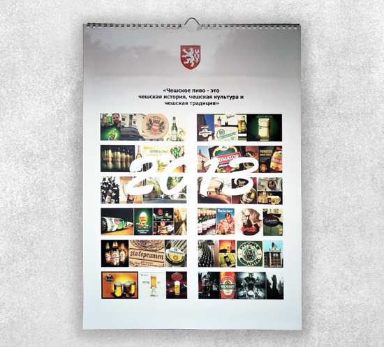 Листовой календарь формат А-2