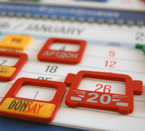 Календарная сетка с магнитными курсорами