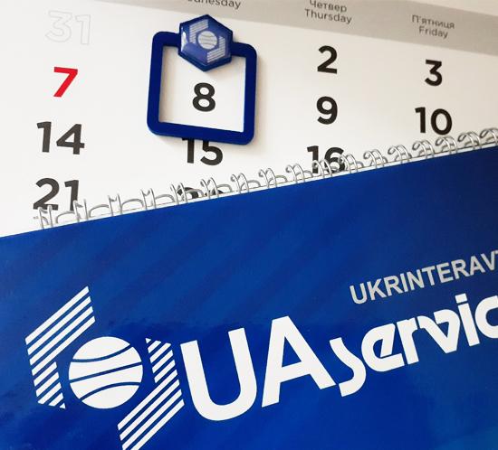 Магнитный курсор с логотипом для календаря