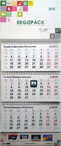 Квартальный календарь с зеленым магнитным курсором