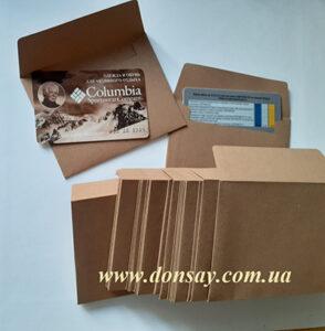 Фирменные конверты для карточек скидок