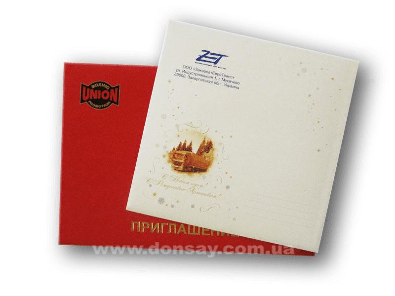 Конверты из дизайнерской бумаги плайк производство Донсай