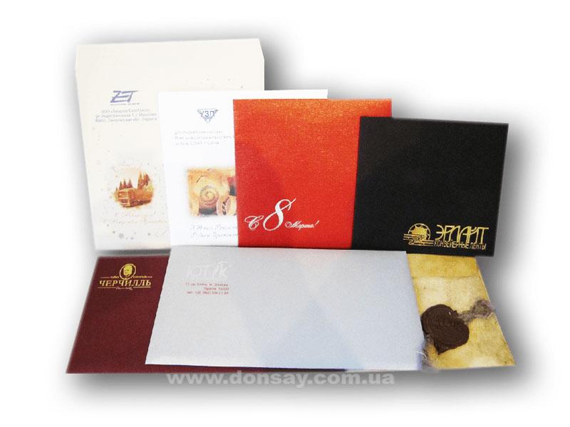 Фирменные конверты с тиснением золотом