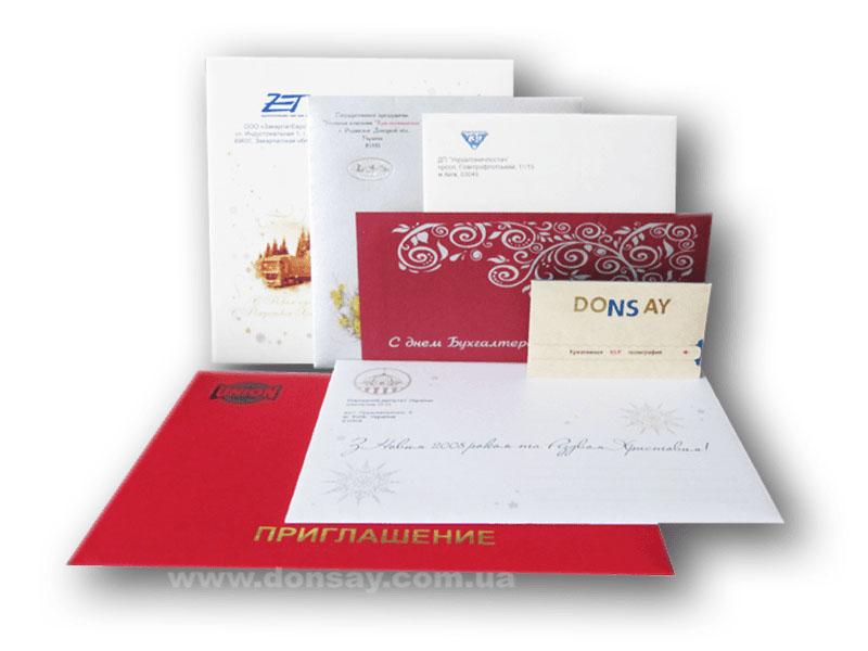 Конверты на дизайнерской бумаге с высечкой