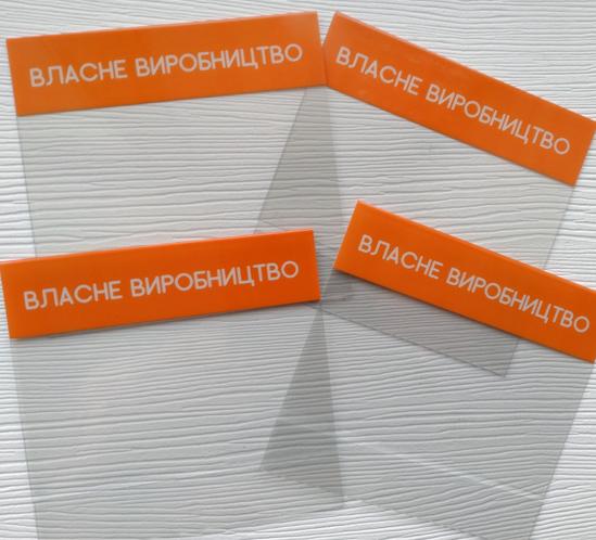 POSM материалы, прозрачный пластик полноцветная печать