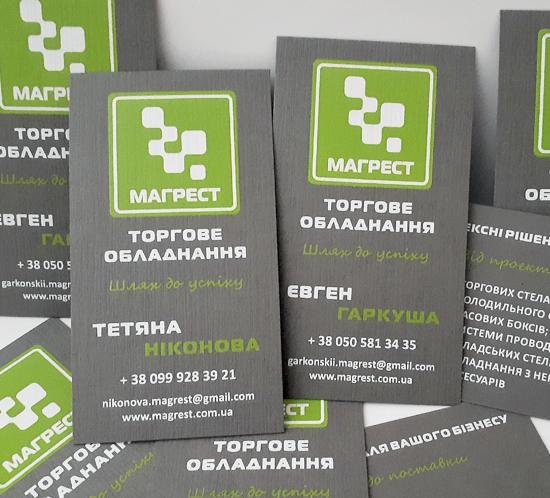 Визитные карточки трафаретная печать