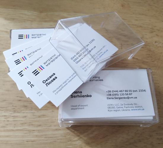 Визитные карточки полноцветная печать