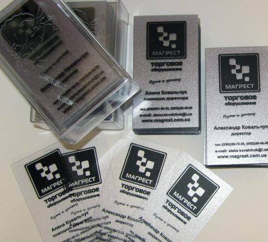 Визитные карточки печать на прозрачном пластике