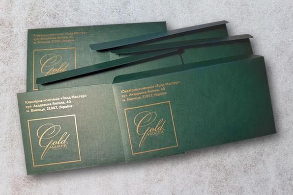 открытка конверт