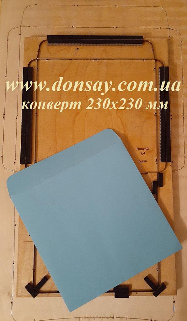 печать конвертов онлайн