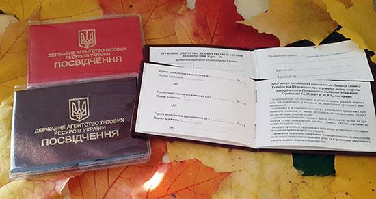 Обложки документов прозрачные