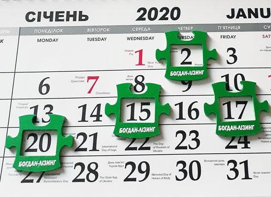 Магнитные курсоры зеленые