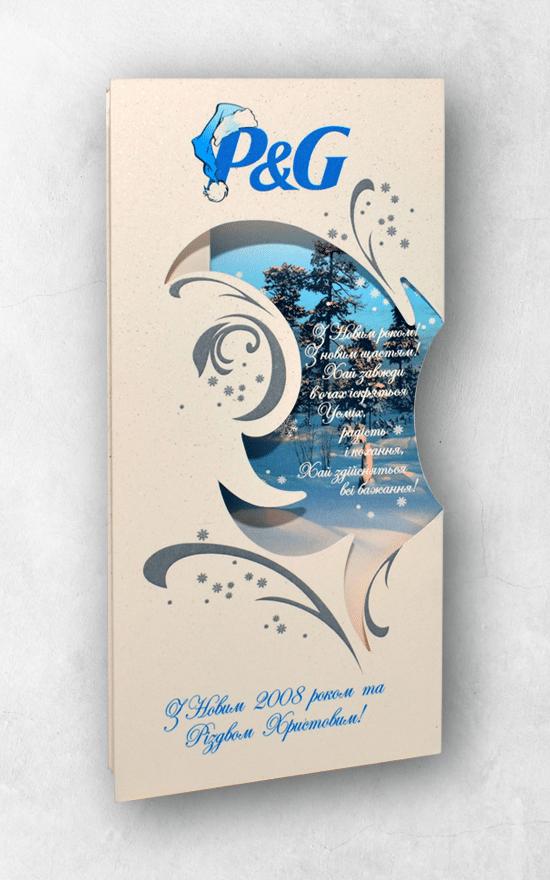 открытки нестандартные