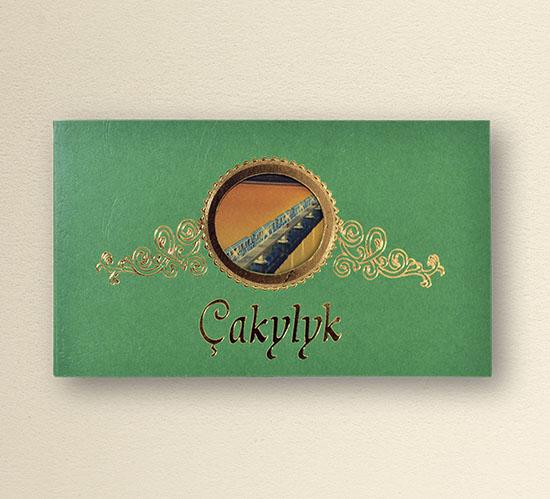 пригласительные открытки на заказ