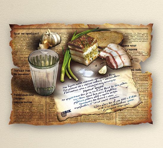 оригинальные пригласительные открытки в Киеве заказать