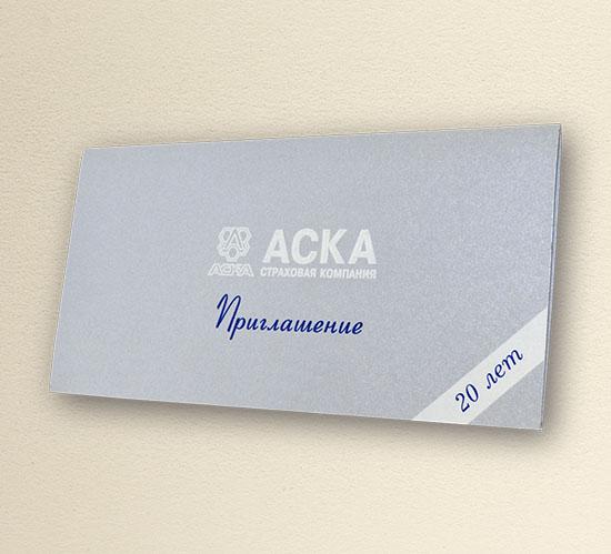 пригласительные корпоративные открытки