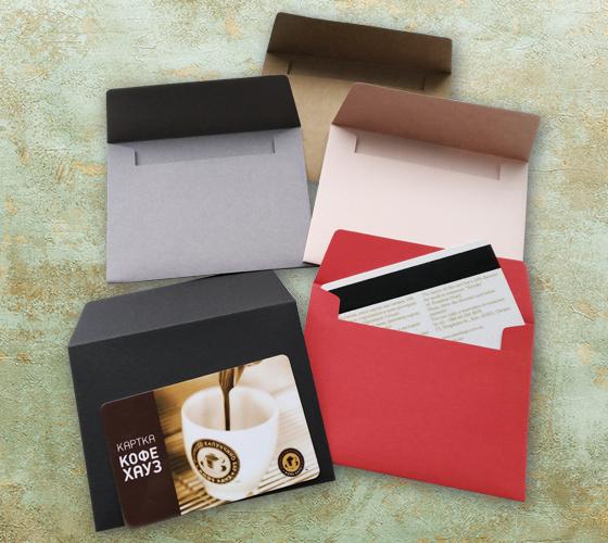 конверты как упаковка