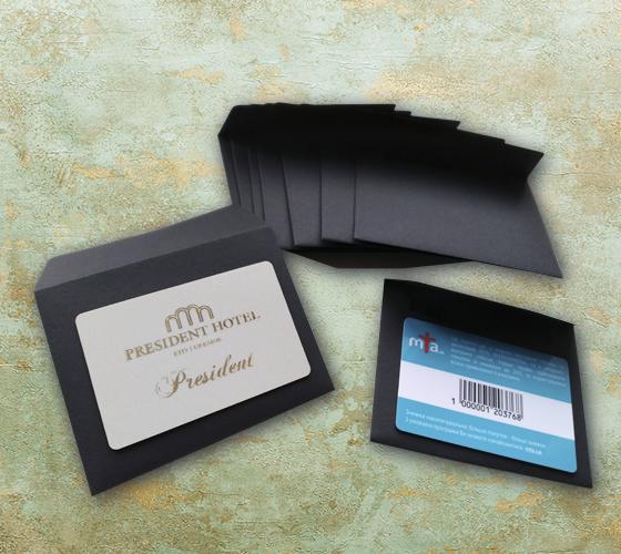 черные конверты для пластиковых карточек