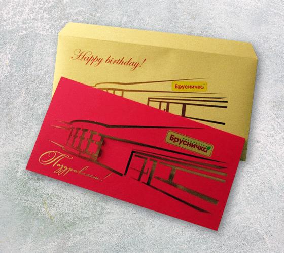 поздравительные открытки и конверты