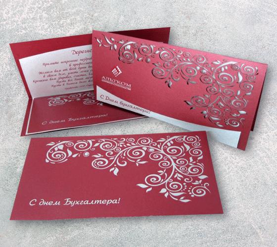 подарочные конверты с открытками