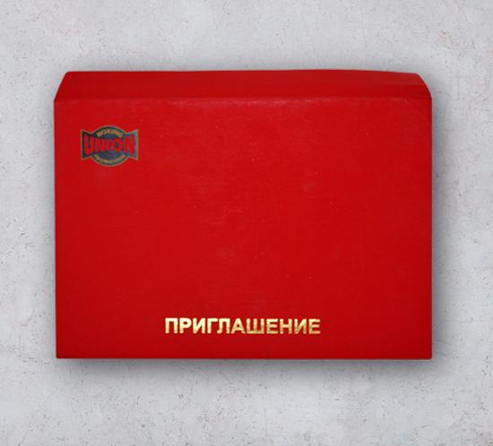 Печать конвертов - дизайнерская бумага трафаретная печать